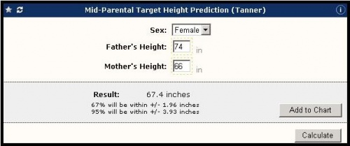 Height Calculator